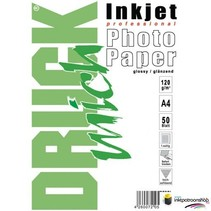 Druckmich glanzend fotopapier A4, 120 gram