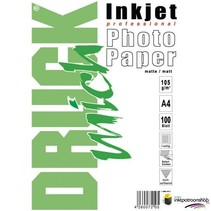 Druckmich Mat fotopapier A4, 105 gram