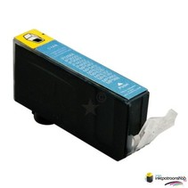 Inktcartridge Canon CLI-551c cyan XL (huismerk) met chip