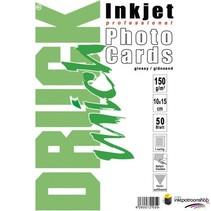 Druckmich glanzend fotopapier, 10x15 cm, 150 gram,