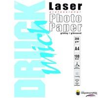 Huismerk inktpatroonshop Druckmich Laser fotopapier A4 200 gram,dubbelzijdig