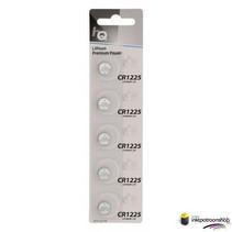 Lithium knoopcel CR1225-batterij 3 V, blister 5 stuks (HQ)