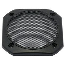 Protective grille 8 ES