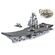 Bouwstenen Aircraft Carrier Serie Vliegdekschip 9-in-1