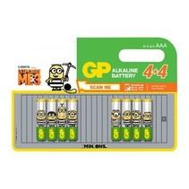 Alkaline Batterij AAA-Promotional Blister