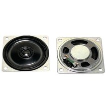 """Small speaker 4 cm (1.6"""") 8 Ohm 1 W"""