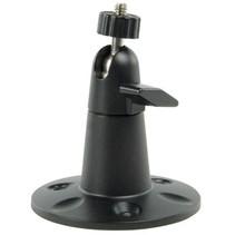 CCTV Beugel Zwart