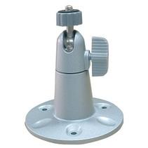 CCTV Beugel Zilver