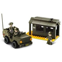 Bouwstenen Army Serie Voorpost