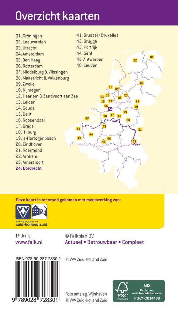 VVV Citymap & more 24. Dordrecht, picture 85334519
