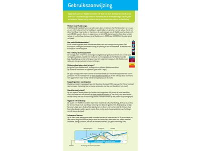 Falk 09. Noordoost Fryslân met Ameland, picture 86020307