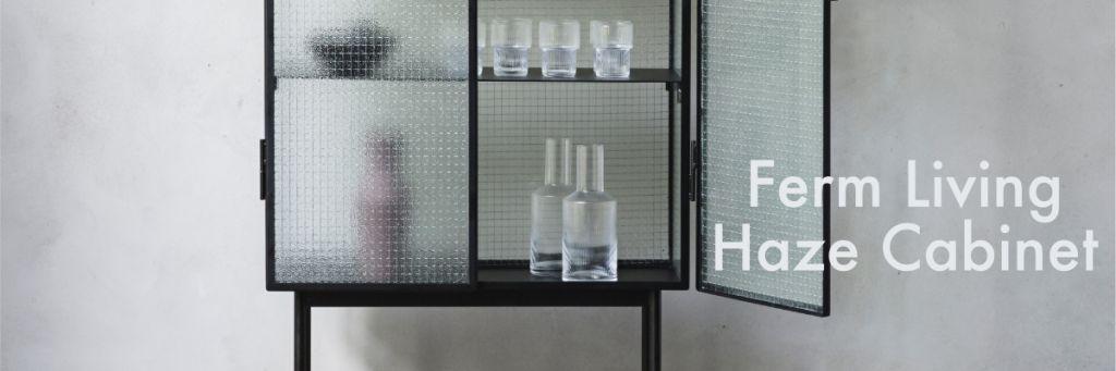 Ferm Living Haze Collection