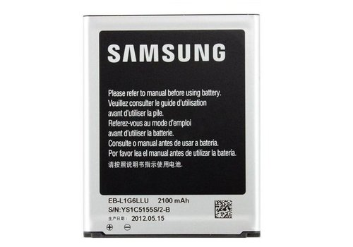 Originele Samsung Galaxy S3 Neo Batterij EB-L1G6LLU 2100 mAh