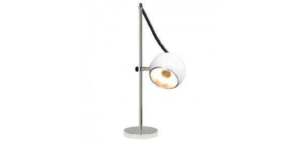 Bondy Living Witten Tafellamp Wit