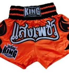 King Professional King KTBS 30 KICKBOX SHORT