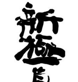 Shin-Kyokushin Kokoro logo en Kanji borduring