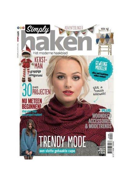 Simply haken (2014/6)
