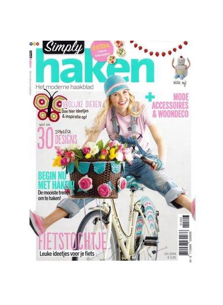 Simply haken (2014/3)