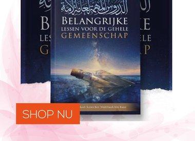 Islam boeken
