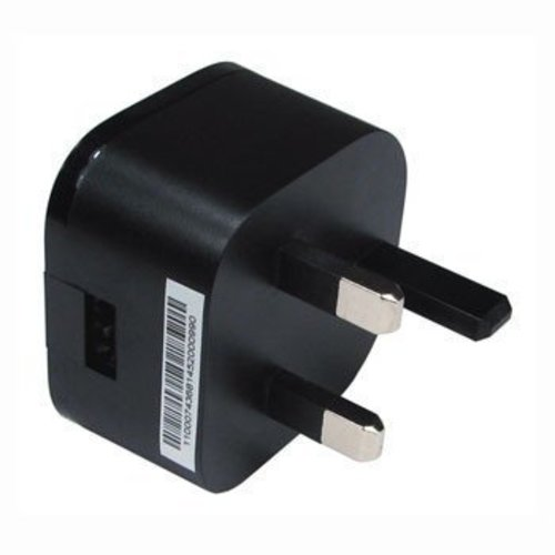 Ego USB Wall Charger