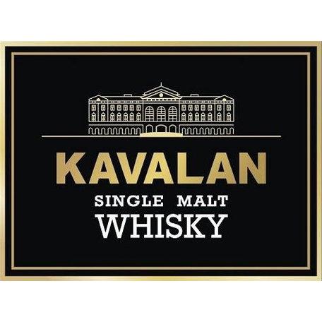 14/05/18 Kavalan Masterclass with Master Blender Ian Chang