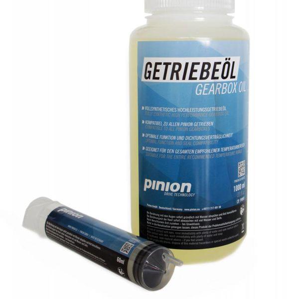 Pinion Oil service set (60ml oil inc oil gun)