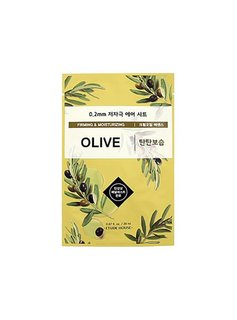 Etude House 0.2 Therapy Air Mask (Olive)