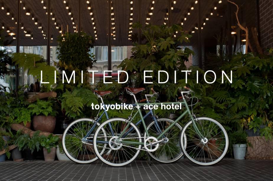 Collaboration: tokyobike + Ace Hotel
