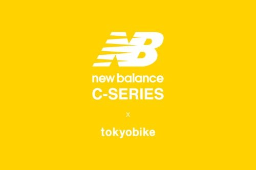 Event: New Balance C-series launch