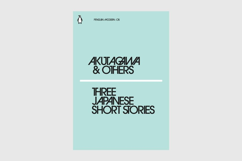 Penguin Modern 05, Akutagawa & Others, Three Japanese Short Stories