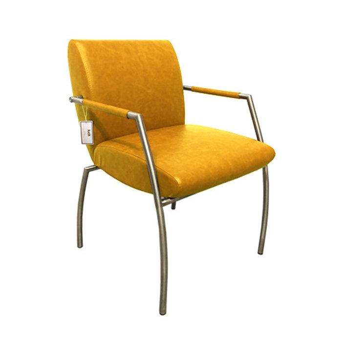 Stoel Koza (geel)