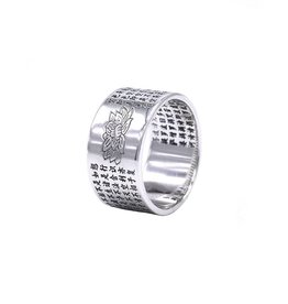 Zilveren ring met lotusbloem