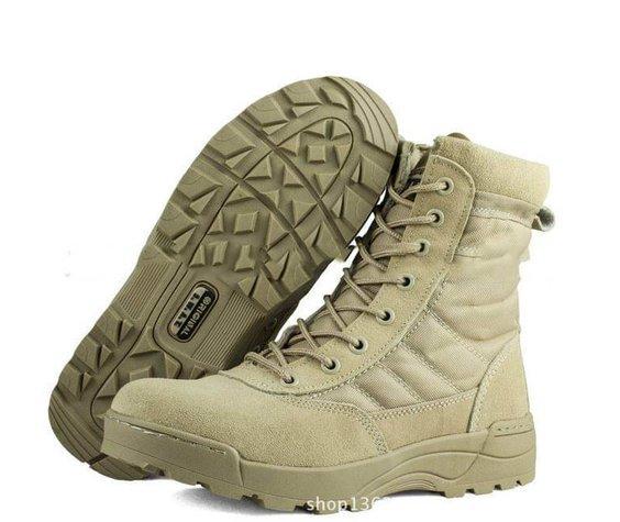 Pentagone Military Desert Combat Boots