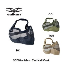 VALKEN 3G Wire Mesh Tactical Mask