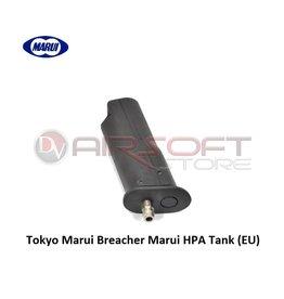Tokyo Marui Breacher Marui HPA Tank (EU)