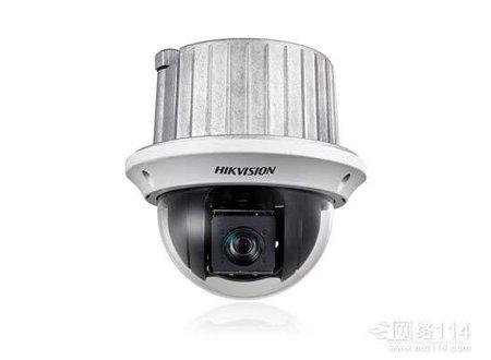 Hikvision DS-2AF1-432