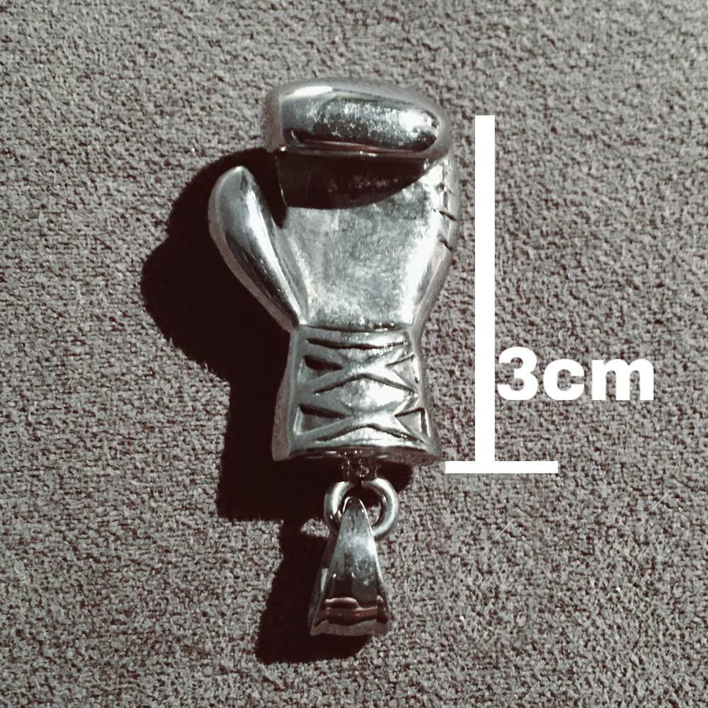PUNCHSTORE Boxhandschuh Schlüssel Anhänger mit Kette Schlüsselanhänger