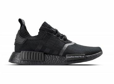 Adidas NMD_R1 PK Black Black BZ0220