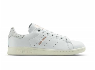 Adidas Stan Smith W Ftwr White Ftwr White Copper Metallic CQ2810