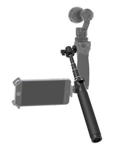DJI Osmo – Extension Rod