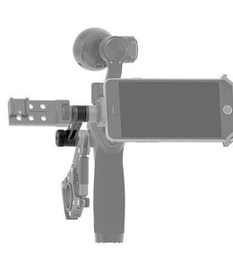 DJI Osmo – Straight Extension Arm