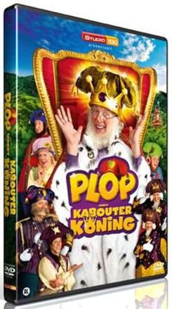 Kabouter Plop DVD - Plop wordt kabouterkoning