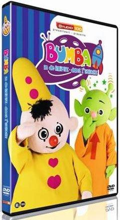 Bumba DVD deel 14-In de ruimte