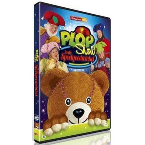 Kabouter Plop DVD- de speelgoedwinkel