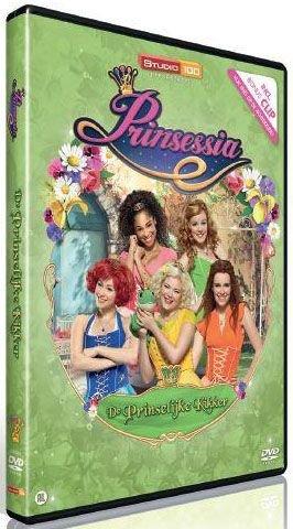 Prinsessia DVD- de prinselijke kikker