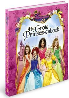 Prinsessia- Grand livre des princesses