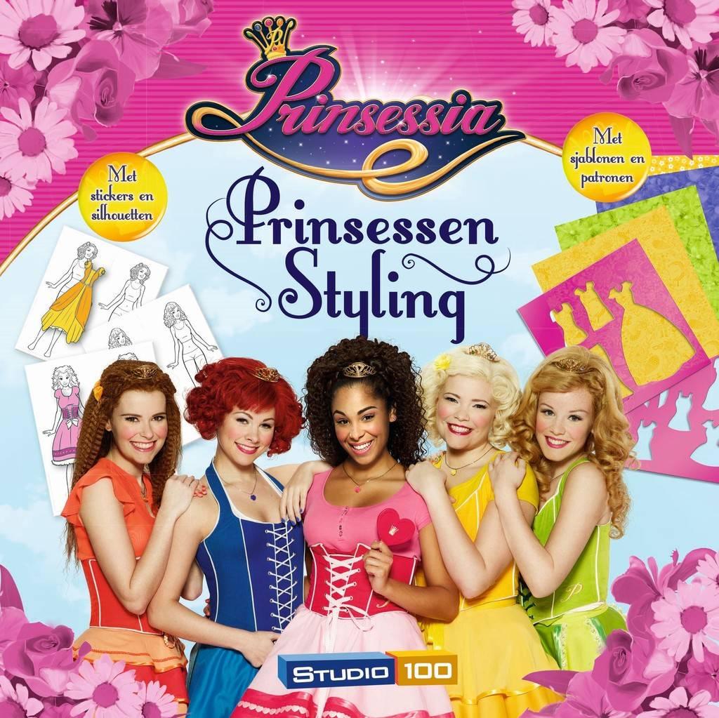 Prinsessenstyling Gert Verhulst