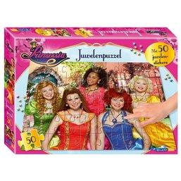 Prinsessia Puzzel met diamanten 70 stukjes