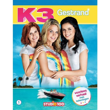 Boek K3: Gestrand