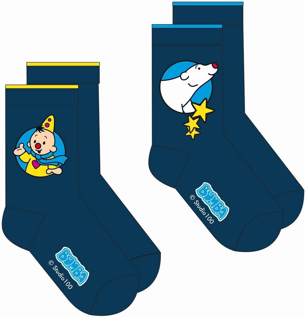Bumba sokken 2-pack ijsbeer